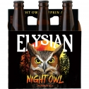 ELYSIAN NIGHT OWL GRILL GIVEAWAY SWEEPSTAKES